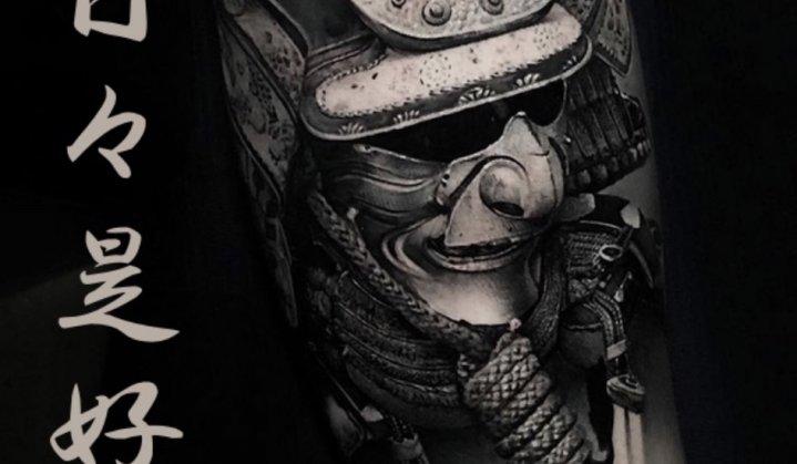 Tatuagem de samurai