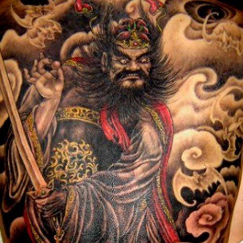 Asiático / Oriental